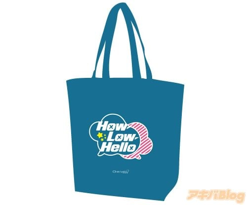How-Low-Helloトートバッグ